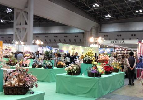 Hobbyshow3