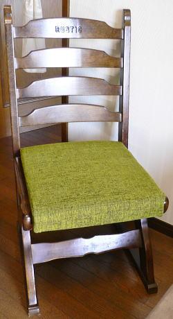 Dinningchair2