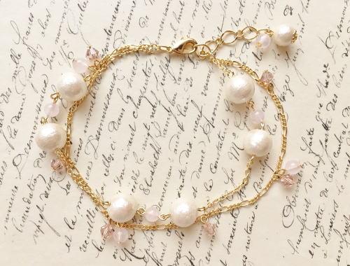Bracelet694